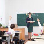 知性,協調性,忍耐力などを意味する「教室」の夢占い16診断